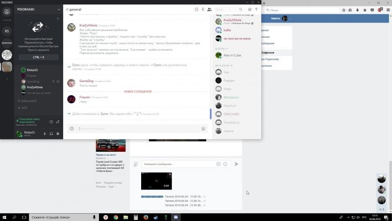 Desktop 2018.06.04 - 13.15.02.08