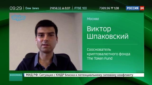 Новости на Россия 24 • Курс биткоина перешагнул отметку в 4 тысячи долларов