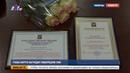Глава округа наградил люберецкие СМИ