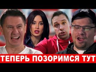 Red Wolf Channel ЗВЁЗДЫ ТЕЛИКА ЗАХВАТЫВАЮТ ЮТУБ