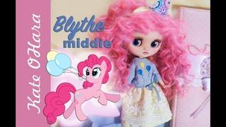 Blythe middie, проклейка козочкой, карвинг Блайз, новая выкройка для платья.