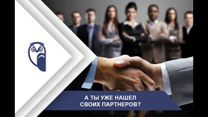 НОВЕЙШИЙ СЕРВИС по раскрутке и рекламе в VK 100000 подписчиков на автомате РЕГА FPbvZ