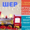Шервон Гафуров 7-94
