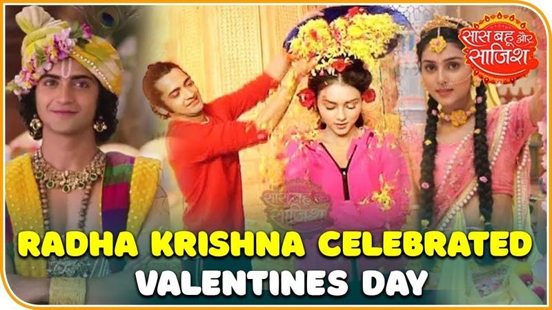 Watch how small screen's Radha Krishna celebrated Valentines day