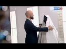 Белый цвет в русском костюме Андрей Боровский 3 09 18