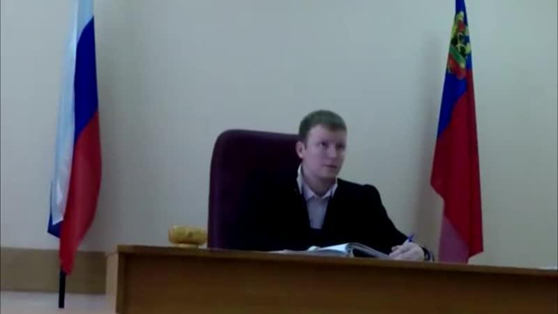 Компания существ серия №8 заявитель судья болотов
