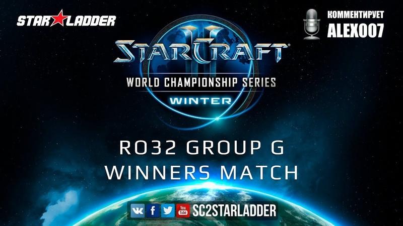 2019 WCS Winter EU Ro32 Group G Winners Match: Serral Z vs Namshar Z