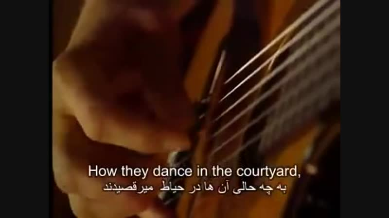 Eagles - Hotel California with English lyrics Persian translation by Ehsan Naj