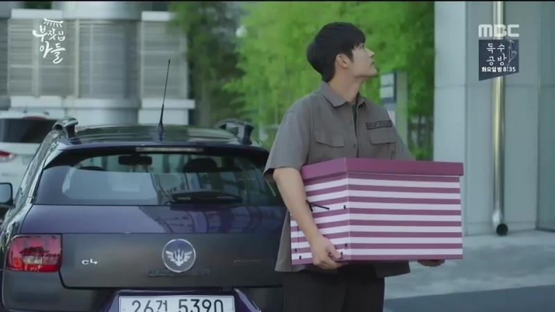 MBC UHD 주말드라마 [부잣집 아들] 89-92회 (일) 2018-09-23