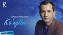 Murod Soyibnazarov - Ko'nglim | Мурод Сойибназаров - Кунглим (music version)