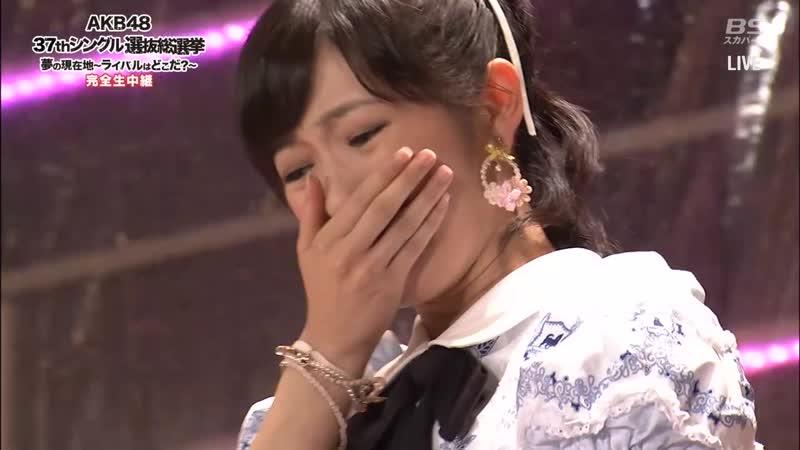2014.06.07 Выборы AKB48. Ватанабэ Майю - королева АКВ.