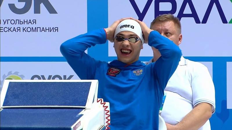 Чемпионат России по плаванию (25 м). 07.11.2018