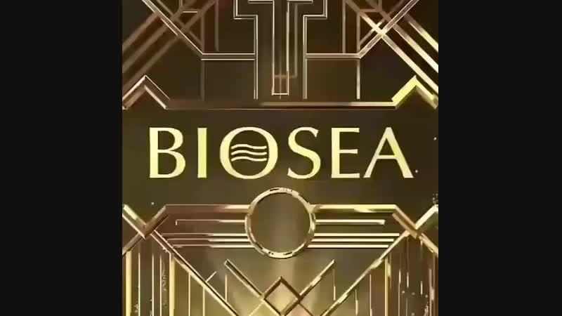 БиоСиа