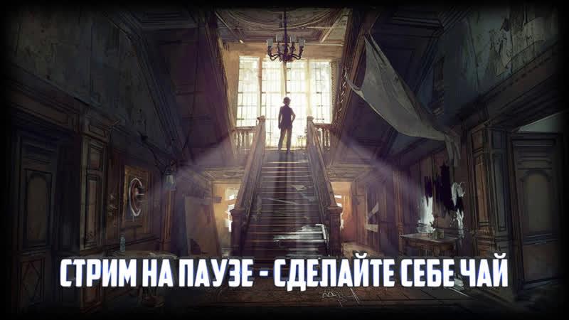 Ходячие Мертвецы: Финальный Сезон | 4 сезон 3 серия