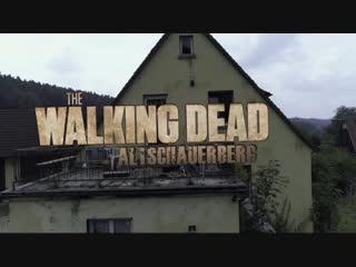 Drachenlord - The Walking Dead Altschauerberg (Schanzenfest Edition)