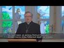 Kristinuskon ABC Uusi vuosi uusi toivo Азбука христианства Новый год новая мечта