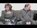 Где Людмила Путина сейчас, после развода?