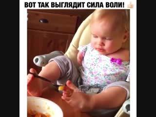 Сила воли у ребёнка