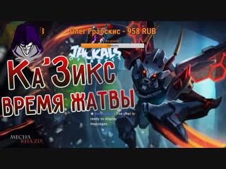 League of Legends- Осваиваем Ка'Зикса, берем седьмой ранг!