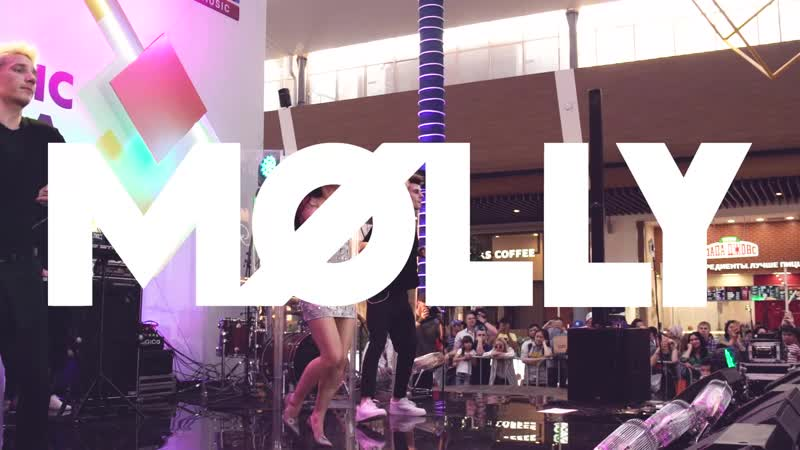 MOLLY - ТНТ music mega party