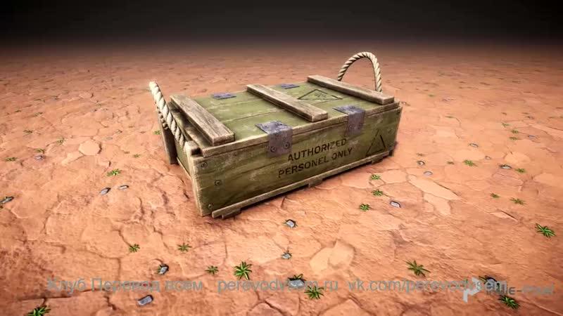 Процедурное моделирование Пропов: Ящик с боеприпасами