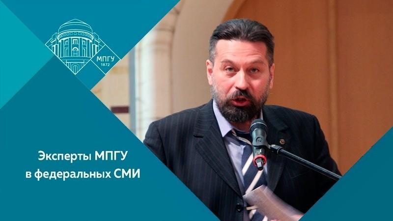 Профессор МПГУ Н.В.Асонов на канале Красная линия. Идеи Октября и современность