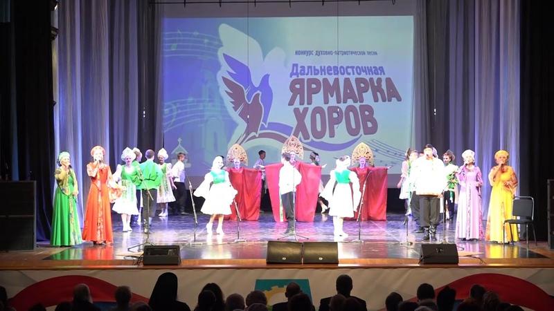 Народный ансамбль «Калина», Народный ансамбль танца «Аралия» - Россия, моя Россия (г.Арсеньев)