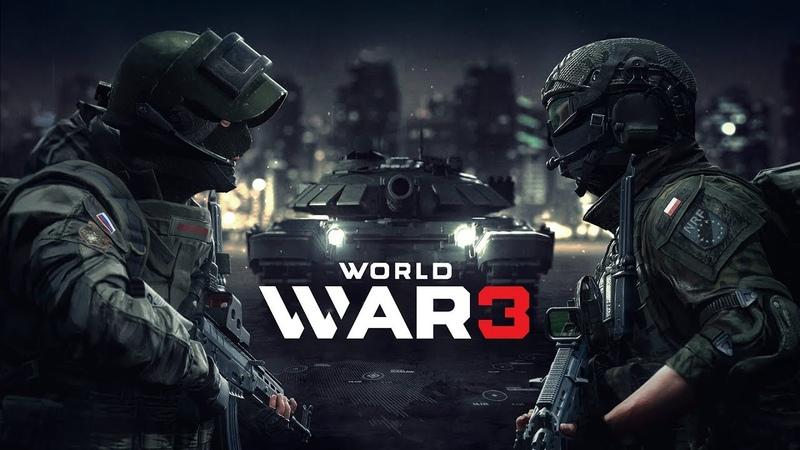 ~GMV~ World War 3 WW3 God of War Dirty Wormz