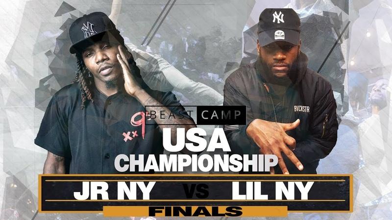 JR NY vs LIL NY FINALS The Beast Camp USA Tournament