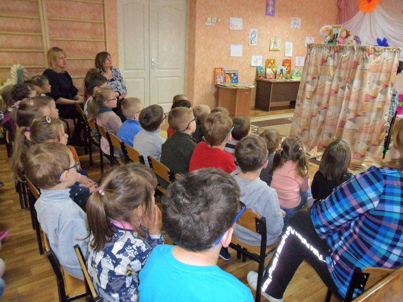 неделя детской книги в детских садах, международный день детской книги, донецкая республиканская библиотека для детей, отдел искусств