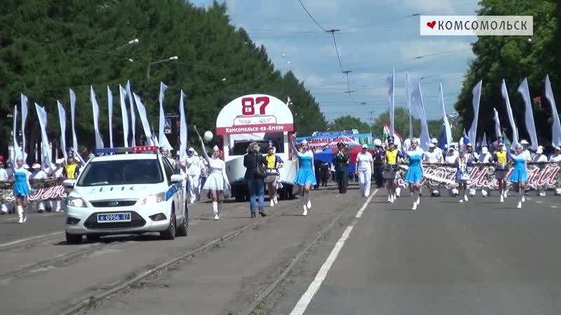 Комсомольск-на-Амуре ярко отметил свое 87-летие.