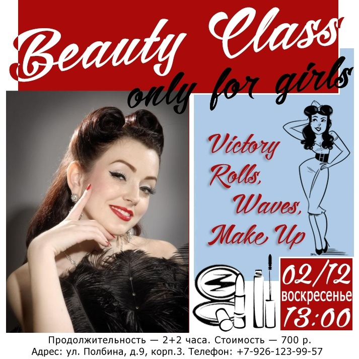 02.12 Lady's Beauty Day