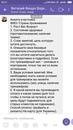Виталий Самойленко фото #12