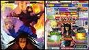Naruto To Boruto Shinobi Striker DLC Hashirama Senju Sage Mode minato tobirama Senju 2nd Hokage