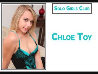 Solo Girls Club:Chloe Toy