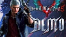 где( . PC - Devil May Cry 5: DEMO