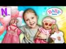 Крутая Одежда для Беби Бона! Одевалки для кукол! Dress Up Doll Baby Born! Nyuta Play