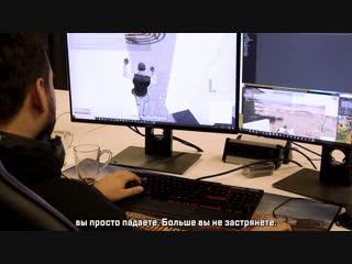 Интервью с разработчиками. Переработка системы парашютирования.