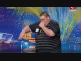 Украна ма талант-4 - Big Brother - Саша Глух (битбоксер)