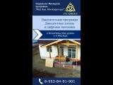ITC GROUP Социально-жилищная программа