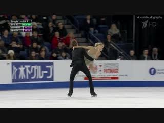 Виктория Синицина голая - Произвольный танец. Skate Canada. Гран-при по фигурному катанию сезона 2018-19 (HD 1080i)