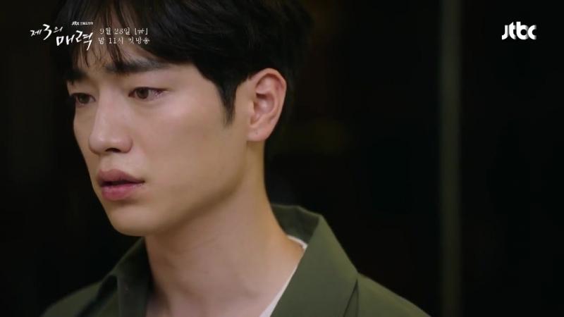 [선공개] 서로의 제3의 매력에 빠진 온준영-이영재 ★7분 하이라이트★