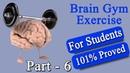 Brain Gym Part 6 || Upload By Subha Karmakar