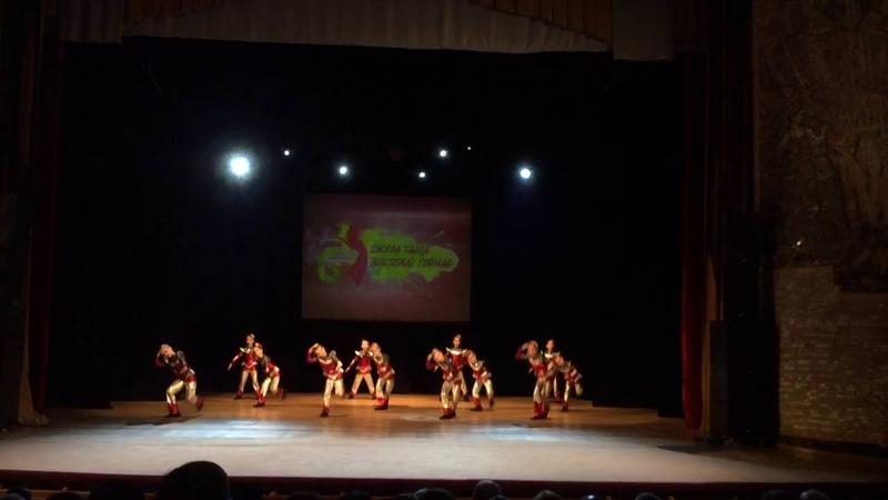 школа танца VG- Звездный след