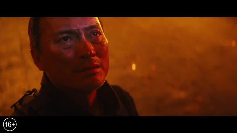 Годзилла 2: Король монстров (12) 3D