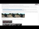 Правила ETS 2 и ATS Multiplayer