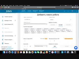 Новый робот 🤖 ALTCOINER 2.0 Настройка и запуск 🚀