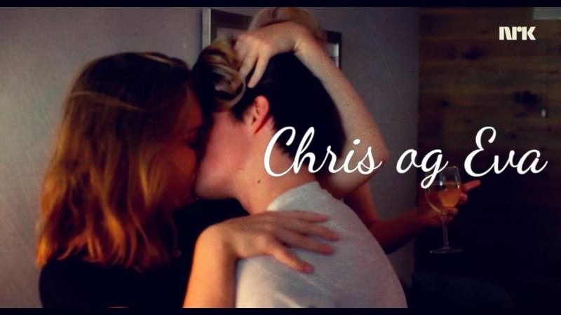 Chris Eva    i hate you, i love you [skam]