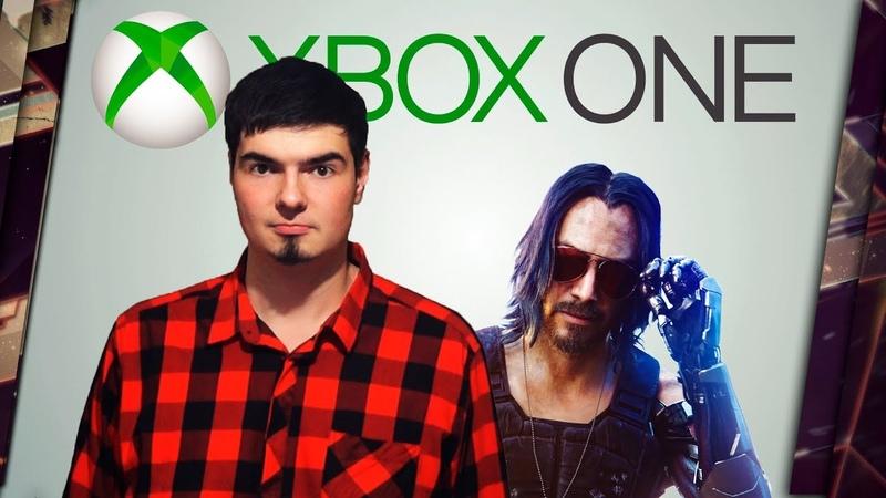 E3 2019 - ПРЕЗЕНТАЦИЯ XBOX (MICROSOFT) С ДРЮ И THEGUN