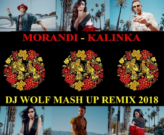MORANDI FEAT. DMITRY AIR DJ AMOR - KALINKA ( DJ WOLF MASH UP REMIX 2018 )